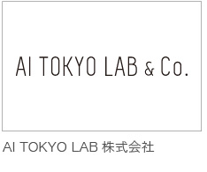 AI TOKYO LAB 株式会社