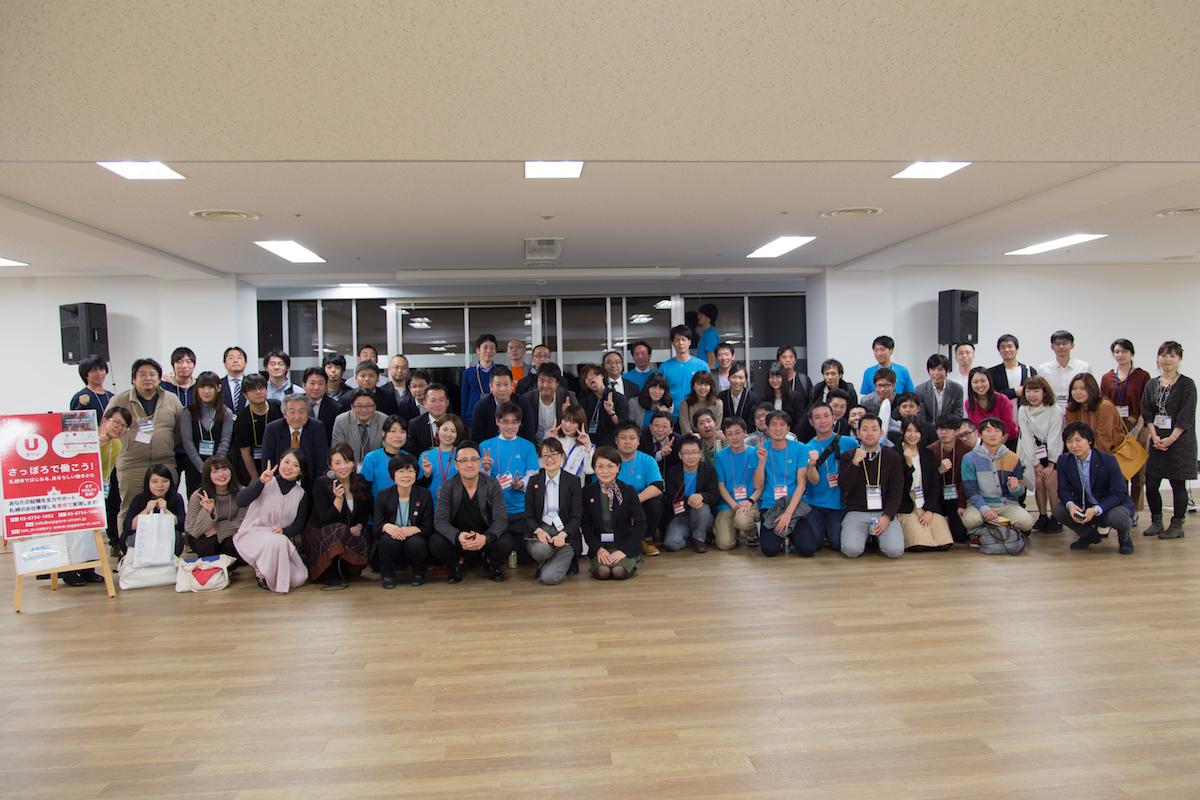 みんなの札幌移住計画3 集合写真