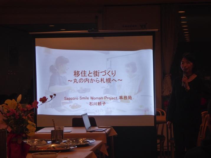 私のU・Iターンでは札幌移住計画のメンバー以外からもお話いただきました。