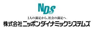 株式会社ニッポンダイナミックシステムズ