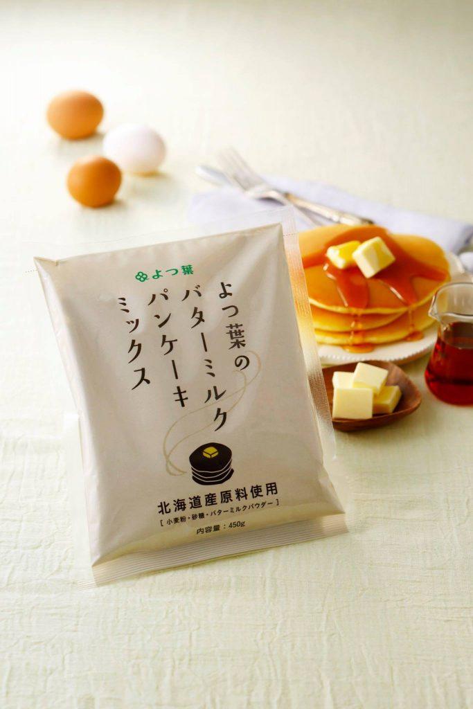 「よつ葉のバターミルクパンケーキミックス」